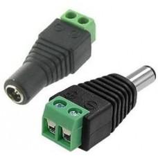 CAB-RC002 POWER CONNECTOR FEMALE για τροφοδοσία κάμερας 12v