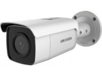 DS-2CD2T86G2-4I (2.8mm) HIKVISION AcuSense 8 MP IP Bullet Camera