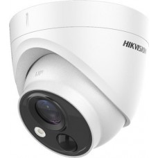 DS-2CE71D0T-PIRLP (2.8mm) PIR Radar 2mp HIKVISION αναλογική HD κάμερα
