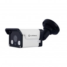 4MP IR Bullet Camera with 2.8mm lens CB-BIS4028F